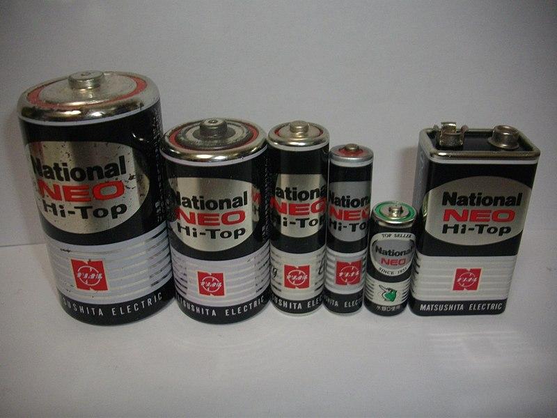 マンガン乾電池(PU型)