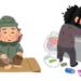 「浮浪者」と「ホームレス」と「乞食」の違い